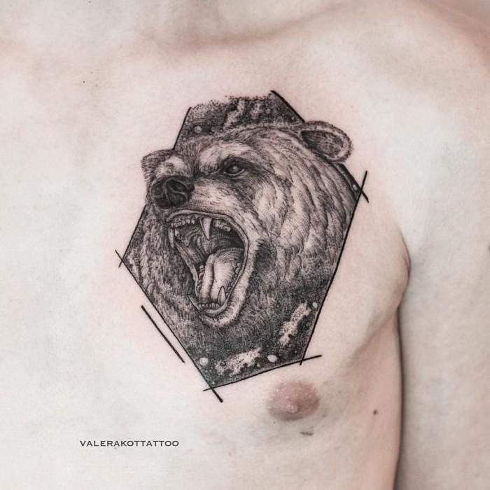 Татуировка - 15961